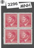 MNH Stamp block 1.20KR 1942 Third Reich / Adolph Hitler / WWII German Occupation