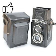 LUBITEL 6x6cm Kamera+Objektiv T-22 4,5/75 Lomo Mittel Mittelformat made in USSR