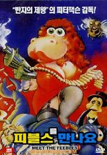 Meet the Feebles (1989) / Peter Jackson / Danny Mulheron / DVD SEALED