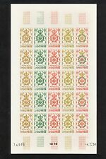 [ALAA 170] MONACO 1958 sheet color proofs Order of St. Charles imperf