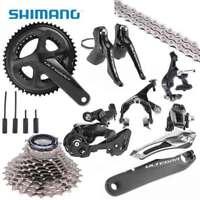 Shimano Ultegra UT R8000 Groupset Group Set Road Bike 22S 170/172.5mm Crank