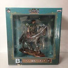 Attack on Titan Ichiban Kuji/lottery Prize B Levi Horse Riding Figure BANPRESTO