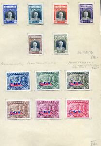 Chinese Republic 1932 to 1946 a mint or used run on (2019/09/27#02)