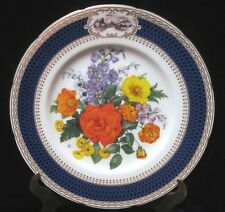 Wedgwood 1983 Chelsea Flower Show Bone China Plate - Chelsea Pride - 8.75 in