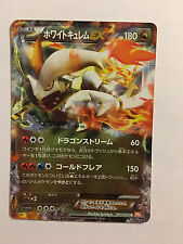 Pokemon Carte / Card White Kyurem EX Rare Holo 041/059 R 1ED BW6 -