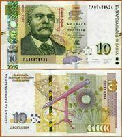 BULGARIA 10 LEVA 2020 Pick-NEW  UNC