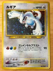 Lugia Pokemon 1999 Holo Neo 1 Gold, Silver, to a New World... Japanese 249 EX+