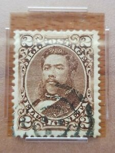 Hawaii 1875~2 Cents Brown~King David Kalakaua SC# 35 Used PSE capsul 01320574