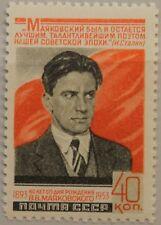 RUSSIA SOWJETUNION 1953 1667 1665 60 Geb. Birth Ann Mayakovsky Writer MNH