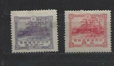 Japan Scott 161-2*