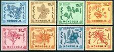 MONGOLIA - 1968 - Piante di bacca