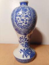 Petit vase porcelaine blanc bleu chinois ancien Chine plante fleur oiseau