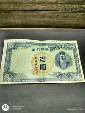 Korea Bank of Chosen (2) -100 Yen Won Banknotes, P 46, Block 46A; Us Army = 200