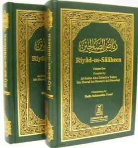 SPECIAL OFFER! Riyad-us-Saliheen - (Riyadh) Arabic / English (2 Volume) HB