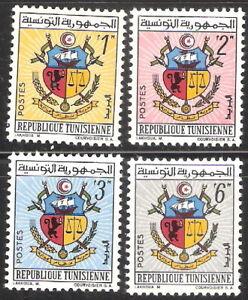 Tunisia 1969 Tunisian Coat of Arms Set MNH (SC# 525-528)