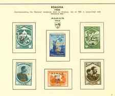 ROMANIA 1934 SCOUTS ON STAMPS SCOTT # B44-B49 MINT L/H MAMAIA OVER PRINT