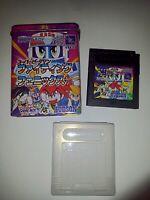 Original GameBoy Game Super B-Daman: Fighting Phoenix DMG-ABDJ-JPN *In Box* Used
