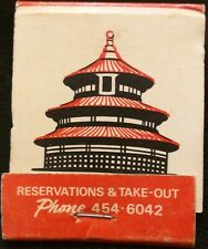 CHINA HOUSE RESTAURANT Matchbook FREDERICTON NB Canadian/Chinese Cuisine PAGODA