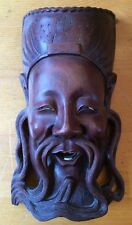 """Antique Solid Wooden Carved Chinese Mask Head Statue Wall Decor 16"""" Tall"""