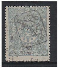 More details for turkey - 1892, 1pi dull blue stamp - optd handstamped - g/u - sg n152