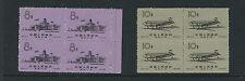 CHINA PRC 1959 OPENING OF NEW PEKING AIRPORT (Scott 416-17) VF MNH blocks/4