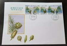 Taiwan Trees And Plants 1992 Fruit  Tree Mountain Seed (stamp FDC)
