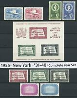 Dealer Dave UNITED NATIONS Stamps 1955 #31-40 COMPLETE YEAR SET, MNH, FRESH