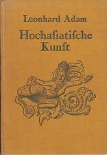 Hochasiatische Kunst (v. L. Adam)  mit 40 Abb.   1923