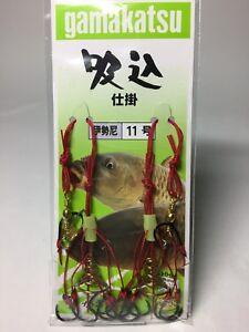 52548) Gamakatsu SUIKOMI HOOK #11(Japan size) Carp Fishing 2pcs