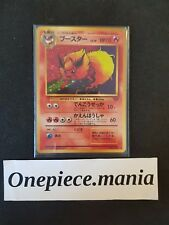 Pokemon Japanese pyroli/flareon no 146 jap