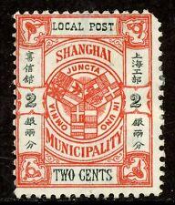 China 1893 Shanghai 2¢ Jubilee Litho Chan 155 Mint F452 ⭐⭐⭐⭐⭐⭐