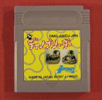 Dino Breeder (Nintendo Game Boy GB, 1997) Japan Import