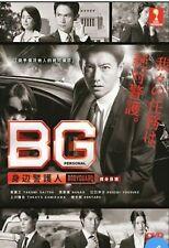 BG: Personal Bodyguard Japanese Drama DVD with English Subtitle
