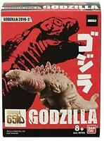 "Godzilla 65th Anniversary 2016 Second Form 3.5"" Figure"