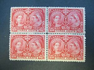 British Commonwealth Stamps: Canada Block of 4 Mint  - Rare   (h241)