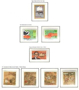 Macao Stamps   1985 full year   Stamps + Minisheet + Booklet    MNH