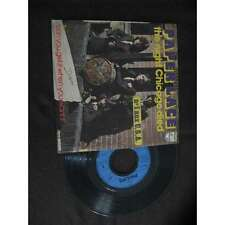 PAPER LACE - The Night Chicago Died French PS Pop Rock 1974