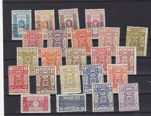 Saudi Arabia good collection of early hinged mint issues