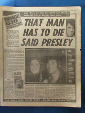 Elvis Presley - The Sun 20/5/1977 - 4 Page Pullout