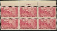 USA 1925 MNH PLATE BLOCK OF 6 STAMPS MNH, MLH IN MARGIN, SPLIT PERF UL