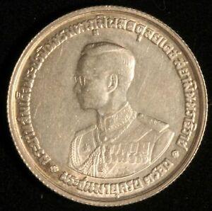 1963 Thailand 20 Baht King Bhmiphol Uncirculated Coin  - Free Shipping USA