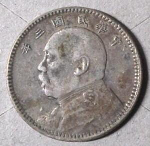 CHINA 1914 Yr. 3 Fatman 10 Cents (1 Chiao) • XF