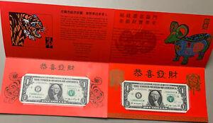 YEAR OF TIGER & GOAT ~DOUBLE DEUCE LUCKY MONEY $1note 88883422 虎羊年雙重幸運號 發發發發三世易易