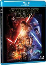 GWIEZDNE WOJNY VII: PRZEBUDZENIE MOCY (STAR WARS: THE FORCE AWAKENS) - 2 BLU-RAY