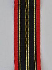 Ruban de la Croix du Combattant Volontaire de la Résistance, 14 cm, ancien