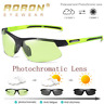 Men's Photochromic Polarized Sunglasses Night Vision Outdoor Driving Glasses New