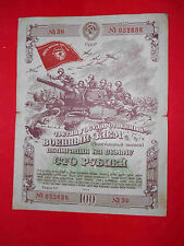 RUSSIA 1944 Military Bond with battle scene 100 Roubles, Tank, soldiers, flag
