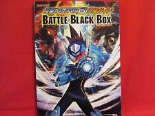 Mega Man Star 3 Black Ace Red Joker complete guide book / DS