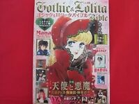 'Gothic & Lolita Bible' #15 Japanese fashion magazine w/pattern sheet
