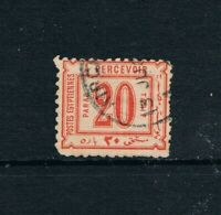 Egypt - 1884 - 20pa Postage Due - Red - SC J2 [SG N/A] - USED 21